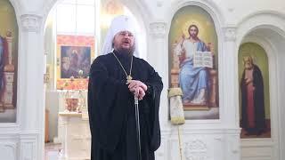 Слово митрополита Ферапонта в день памяти преподобного Серафима Саровского