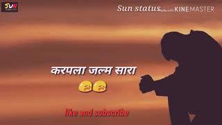kalana-kahi-song-new-marathi-sad-what-s-app-status-figght-movie-2018