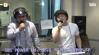 [SBS]아름다운이아침김창완입니다,비춰줄게,길구봉구 라이브