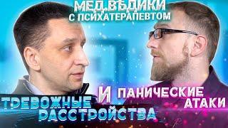 Когнитивно-поведенческая терапия с Яковом Кочетковым