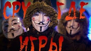 DENUVO!CPY Молчат как партизаны!