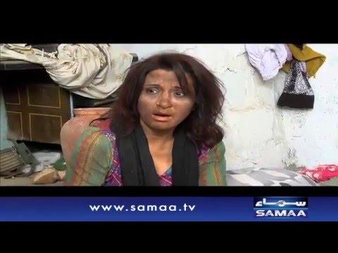 Ek Nasihat - Aisa Bhi Hota Hai – 23 Feb 2016