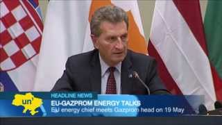 EU Rules Out Russia Energy Sanctions: Gazprom head Miller in Berlin for energy talks on 19 May