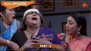 Kannana Kanne - Ep 89 | Special Episode Part - 2 | 19 Feb 2021 | Sun TV Serial | Tamil Serial