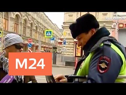 Смотреть фото Водитель с инвалидностью продолжает крушить столичные шлагбаумы - Москва 24 новости россия москва