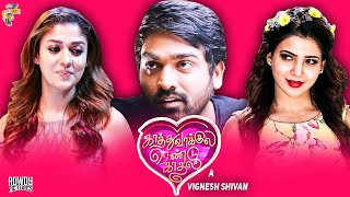 Kaathu Vaakula Rendu Kadhal Movie Massive Update | Vijay Sethupathi | #Nettv4u