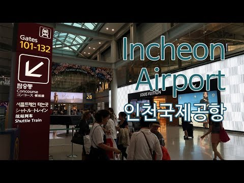 Seoul Incheon Int'l Airport Tour - Passenger terminal(1F/3F/4F), Boarding Gates, Shuttle train