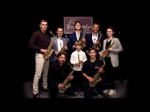 Take Five. Уроки саксофона на дому и в SKYPE Онлайн Киев. ШКОЛА САКСОФОНА
