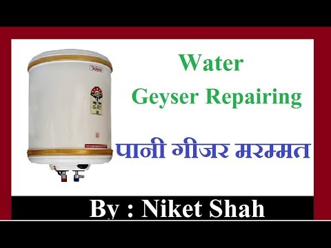 water geyser repairing and maintenance in hindi.. by niket s