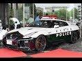 """現行GT-Rのパトカーが栃木県に誕生!サイレンの""""雄たけび""""やエンジンサウンドも初披露!"""