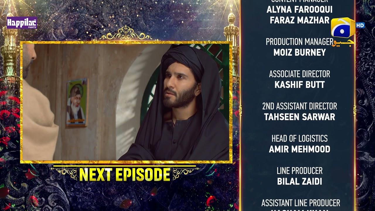 Download Khuda Aur Mohabbat - Season 3 - Ep 35 Teaser - Digitally Presented by Happilac Paints - 24th Sep 21