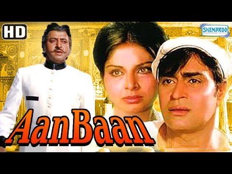 Aan Baan 1972 Full Movie In 15 Mins Rajendra Kumar Rakhee