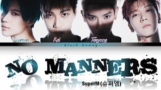 Gambar cover SuperM (슈퍼엠) – No Manners (Color Coded Lyrics Han/Rom/Eng/가사)