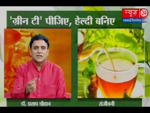 Sanjeevani || Green Tea: Health Benefits || 02 April 2016 ||