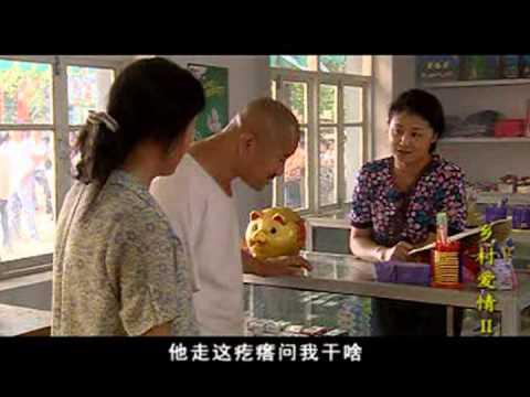 乡村爱情 VTS_01_1_2_mpeg2video_mpeg2video