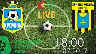 FC Kremin Kremenchuk vs Naftovik full match