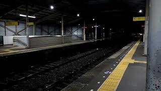 近鉄1400系FC05編成+1220系VC23編成青山町行き急行 近鉄八尾駅通過