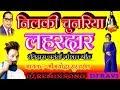Nilaki Chunariya LaharDar  Ravi Jayanti Specail Dj Remix Song  Dj Ravi Babu Hitech