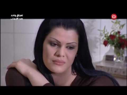 المسلسل العراقي مرافئ الحنين - الحلقة ١٨ motarjam