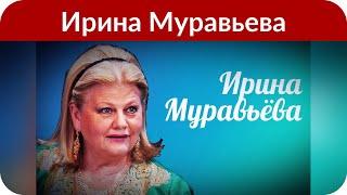видео: ?рина Муравьева рассказала, как отпразднует юбилей