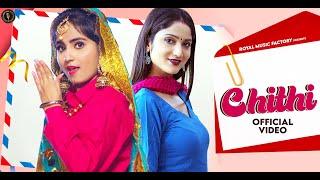 Chithi ( Full Song ) | Dev Khatri, Miss Ada | Renuka Panwar | New Haryanvi Songs Haryanavi 2019
