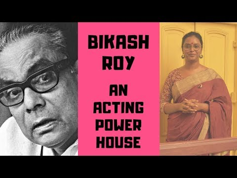 বিকাশ রায় | Bikash Roy - A master class in acting | Bengali Cinema's Finest