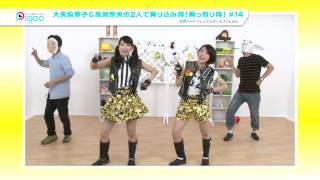 http://ondemand.pigoo.jp/products/detail.php?product_id=27435 乗り...