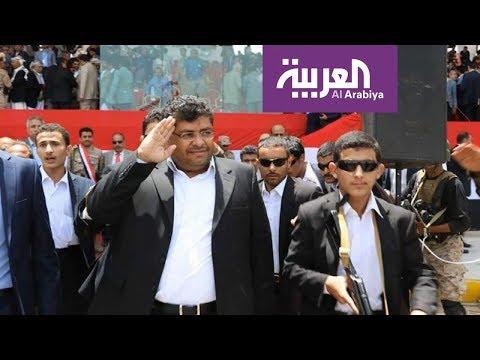 الحوثي يبتز موظفي الدولة بالريال الإلكتروني  - نشر قبل 1 ساعة