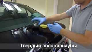 AutoMagic-E-Z 15 Wax paste yellow