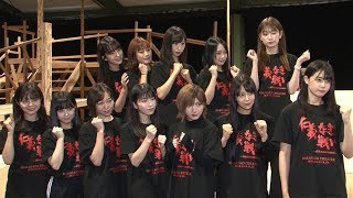 【AKB48グループニュースワイヤー】はこちら!http://www.jiji.com/jc/ak 「AKB48グループ特別公演」として福岡・博多座で上演される舞台「仁義なき...