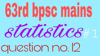 63rd mains statistics|bpsc mains solution|ns