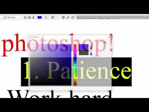 Lesson 1   Type Tool   Photoshop CS2 Tutorial
