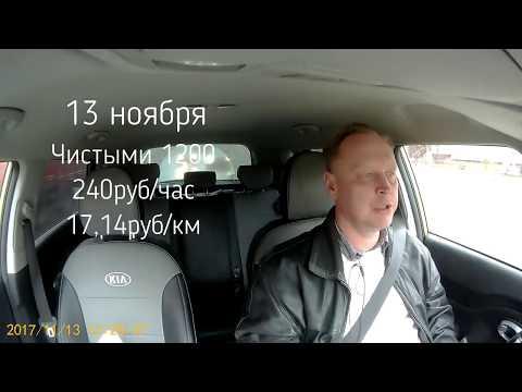Работа в #гет #такси в Нижнем Новгороде. 13.11.17 ч.1 #Gett