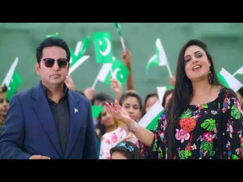 I Love My Pakistan Abdul Rauf Featuring Emaan Fatima 2017