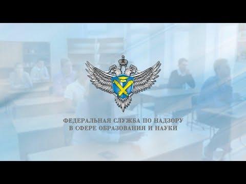 О результатах России и Москвы в международном исследовании PIRLS