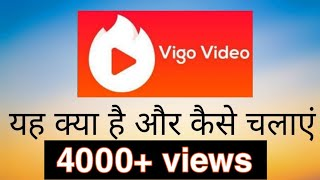 This App Help you For Likes on  Facebook And Instagram,यह एप आपको Facebook और Instagram पर Like देगी