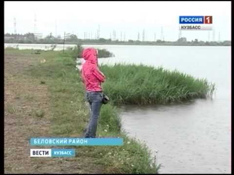 В Белове утонул 16-летний юноша