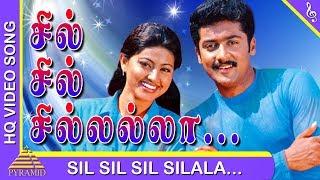 Unnai Ninaithu Tamil Movie   Sil Sil Silala Video Song   Suriya   Sneha   Sirpy   Pyramid Music