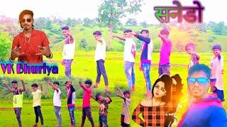 वि के भूरिया    Rahul Bhuriya ka Aadivasi teamli dance video Ganesh Muniya super duper 2021 Sanedo