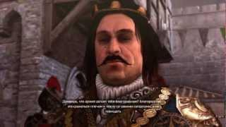 #77 Assassin's Creed:Brotherhood (Троян) Прохождение от DenX3m