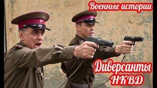 Ах ты морда! Решил приказа ослушаться!  Как дед Егор немцев уделал  Рассказы о войне 1941-45 года