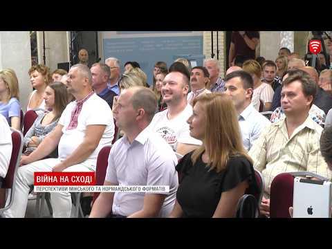 VITAtvVINN .Телеканал ВІТА новини: Перспективи Мінського та Нормандського форматів для України, новини 2018-08-10