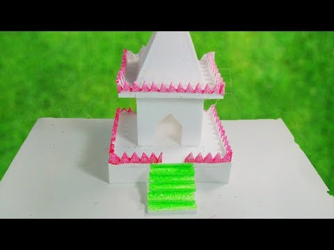 How To Make Temple at Home Easy | Using Thermocol