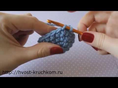 Как делается убавка при вязании крючком