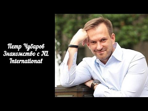 встречи и знакомства на кавказе