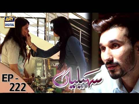 Saheliyaan - Episode 222 - 14th September 2017 - ARY Digital Drama