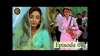 Badnaam Episode 01 - 8th August 2017 - Sanam Chaudhry & Ali Kazmi - Top Pakistani Drama