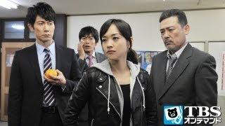 横領事件で手配中の男・中田の車が、伊豆で発見されたとの知らせが入る。...