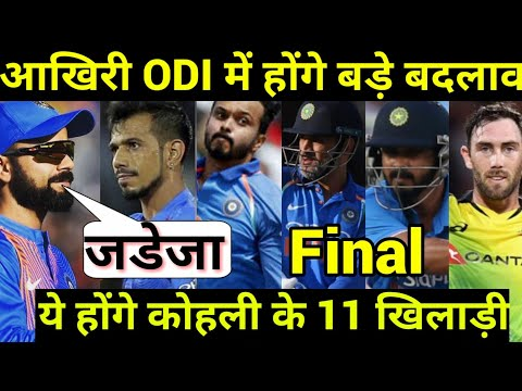 India Vs Australia 3rd ODI: Watch India's probable playing11 for Final ODI,