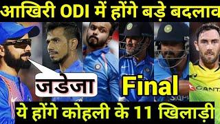 India Vs Australia 3rd ODI: Watch India's probable playing11 for Final ODI,